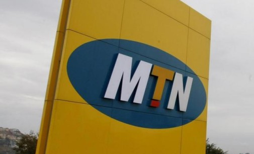 MTN Chief Faults AGF On $2b Tax Demand