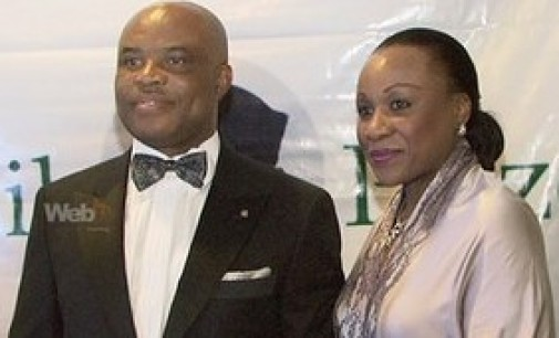 Battle Royale! Ibe Kachikwu's Best Friend, ABC Orjiako, Folorunsho Alakija, Others Battle For The Purchase of Petrobras $4Billion Dollars Nigerian Assets