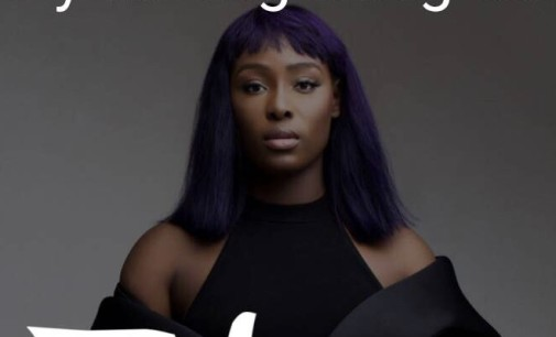 It Runs In The Family!  Forte Oil Boss, Femi Otedola's First Daughter, Tolani,  Storms The Music World With A Big Bang