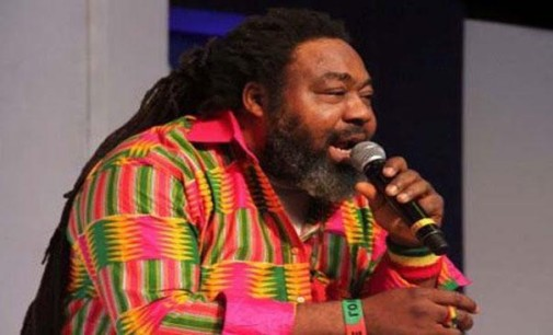 So sad! Ras Kimono's wife dies three months after husband's death