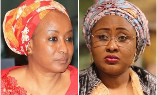 You Don't Have Knowledge Of SIP, Uwais Replies Buhari's Wife